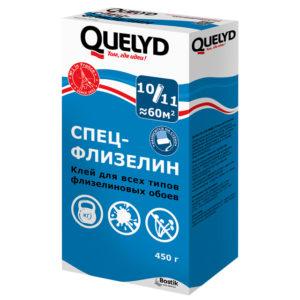 Клей обойный Quelyd флизелин 450 гр. /Франция/15/